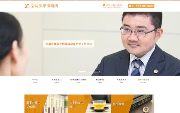 ホームページ制作サービスのイメージ