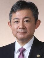 高岡 輝征弁護士