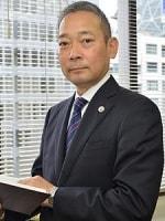 鎌田法律事務所 鎌田 智弁護士