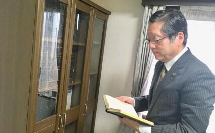 伊藤恒幸法律事務所