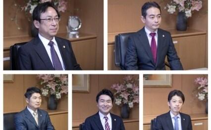 弁護士法人古庄総合法律事務所  別府支部