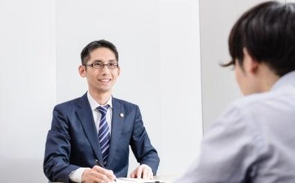 雨宮眞也法律事務所