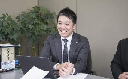 広島中央法律事務所
