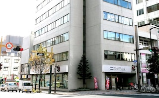 吉田瑞彦法律事務所