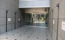 ユーカリ総合法律事務所