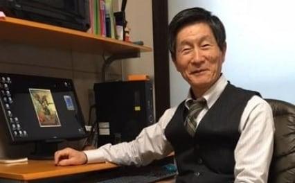 江口亮一郎法律事務所