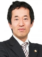 佐久間 明彦弁護士