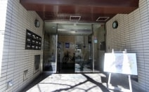 ブルーバード法律事務所
