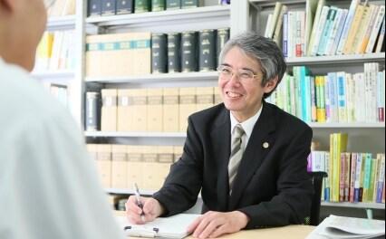 榊原裕臣法律事務所