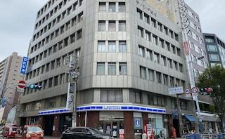 糸島法律事務所