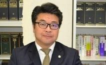 中央町田法律事務所