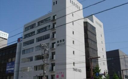 札幌おおぞら法律事務所