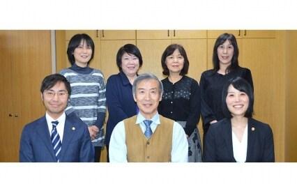 小松亀一法律事務所