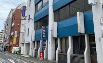 宮島綜合法律事務所