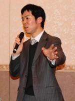 新井 貴博弁護士