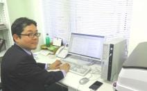 杉本綜合法律事務所