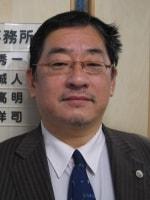 青砥 洋司弁護士