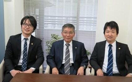 石田和雄法律事務所