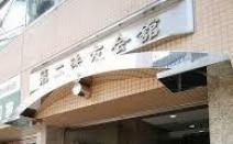 前田基博法律事務所