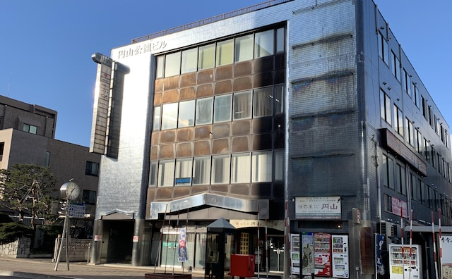 円山総合法律事務所