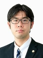 中村 祐介弁護士