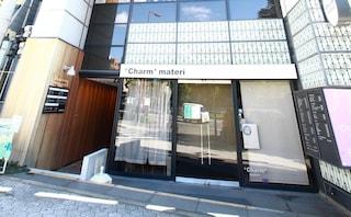 新都法律事務所