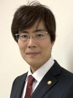 弁護士法人山口総合法律事務所霧島支所 後藤 寛弁護士