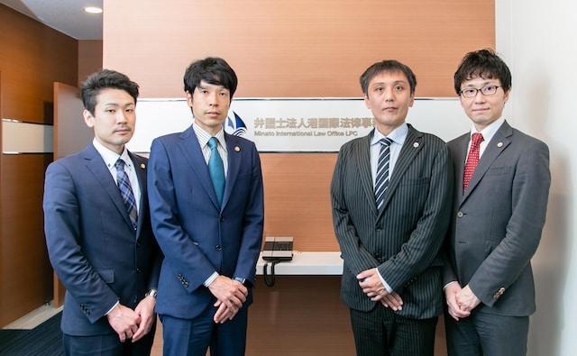 弁護士法人港国際法律事務所神戸事務所