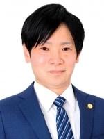 弁護士法人ALG&Associates東京法律事務所 東條 迪彦弁護士