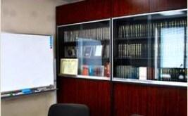 白島綜合法律事務所