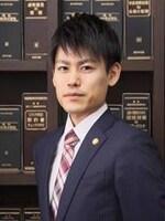 勝見 泰斗弁護士