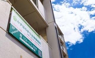 仲松正人法律事務所
