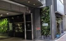トニカ法律事務所
