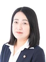 フォーゲル綜合法律事務所堺事務所 藤田 さえ子弁護士