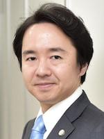 弁護士法人萩原 鹿児島シティ法律事務所 萩原 隆志弁護士