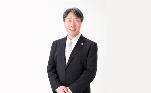 平野町綜合法律事務所