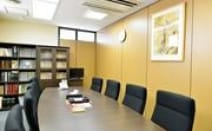 志賀・飯田法律事務所
