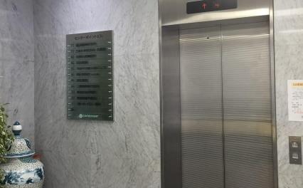 四季法律事務所