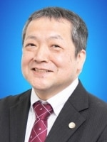 弁護士法人浅野総合法律事務所 鰺坂 和浩弁護士