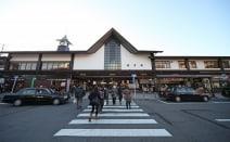 鎌倉総合法律事務所