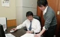 菊田法律事務所