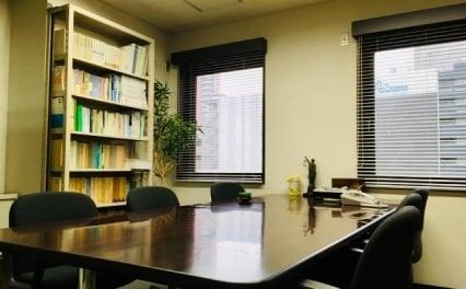 松村・茂永法律事務所