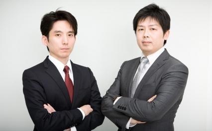 渡辺・田中法律事務所