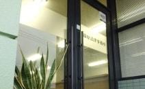 篠原法律事務所