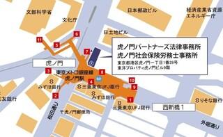 虎ノ門パートナーズ法律事務所