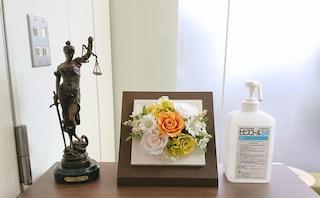 山脇・山内法律事務所