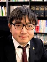 中野 宏典弁護士