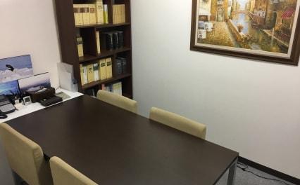 二見・山田総合法律事務所