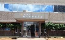弁護士法人一新総合法律事務所 燕三条事務所
