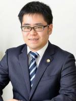 藤沢かわせみ法律事務所 松永 大希弁護士